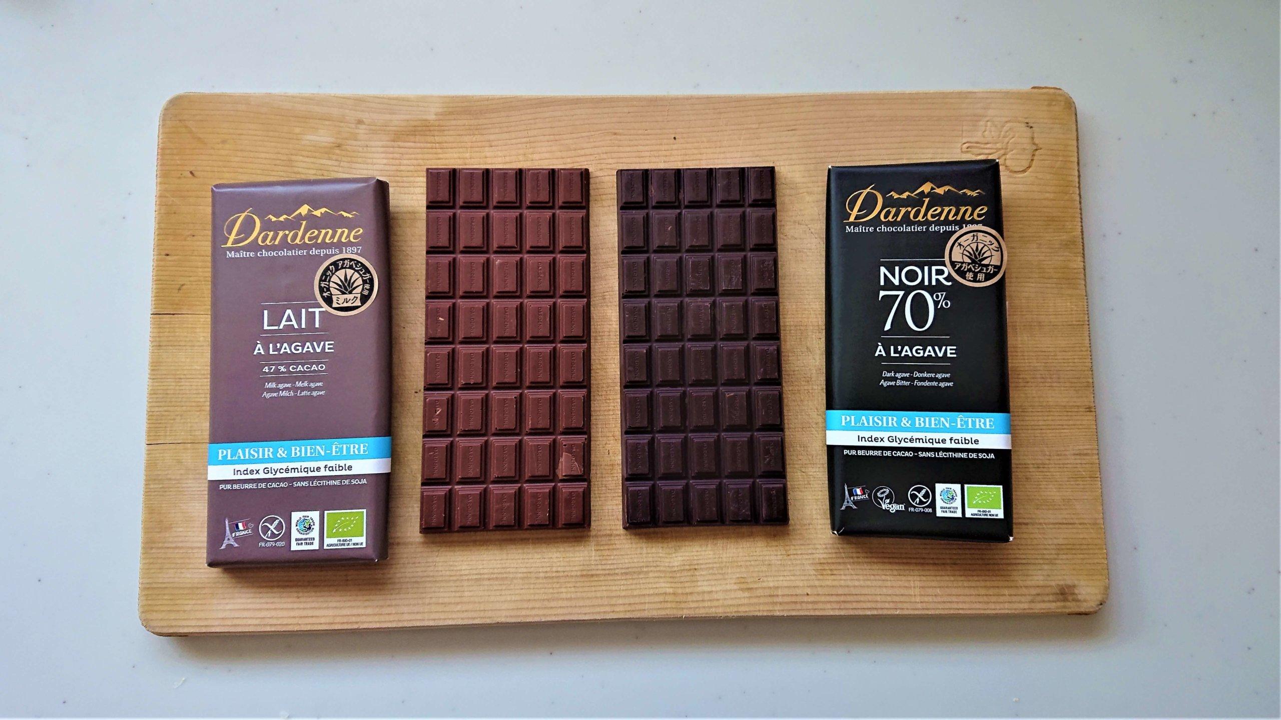 有機チョコレート 手作りバレンタインデー