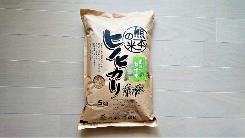 熊本 ヒノヒカリ